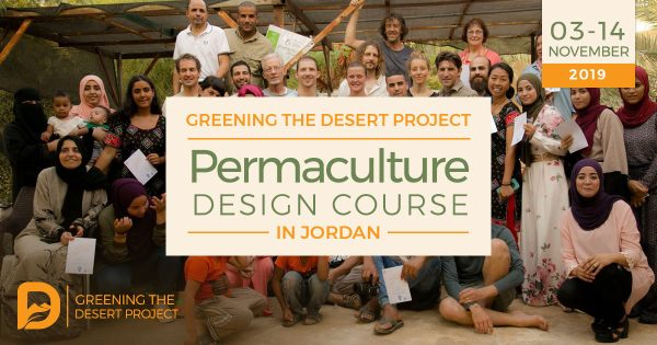 greening-the-desert-pdc-17-nov-12-DEC-2019